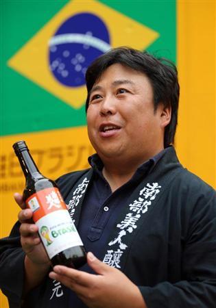 izaイザ W杯公認酒に選ばれた「南部美人」、東北の地酒に込めた感謝と願い:イザ!... W杯公