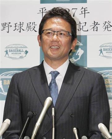 次フォト 古田敦也氏が野球殿堂入り 特別表彰には林、村山の両氏:イザ!