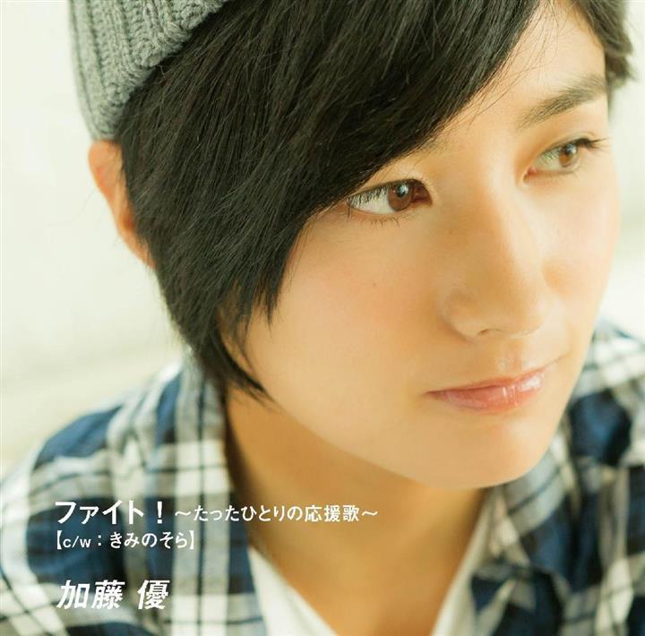 加藤優 (女子野球選手)の画像 p1_1