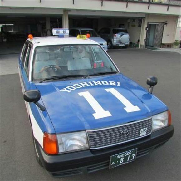 """ボンネットに「11」をあしらった""""由規タクシー"""""""
