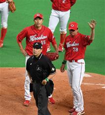 日本シリーズ・日本ハム-広島速報(5)黒田にアクシデント 六回途中、突如降板 勝利投手の権利は手に