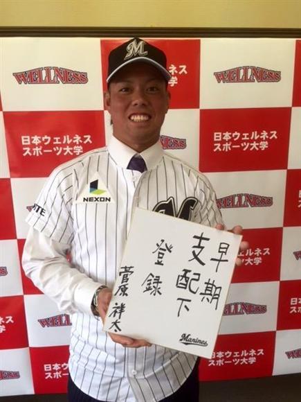 菅原祥太の画像 p1_31