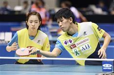 世界選手権「銀」の吉村、石川組が貫禄のスタート