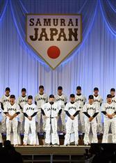 小久保監督 「世界一」宣言 福岡でWBC日本代表出陣式