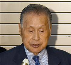 東京五輪 聖火の出発地点報道を否定 森喜朗組織委会長「全くの誤り」