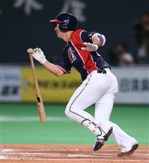 日4-3楽 日本ハムがサヨナラ勝ち