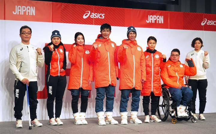 平昌五輪 日本選手団の公式ウエア発表 コンセプトは「日本を、誇れ。」:イザ!サイトナビゲーションPR平昌五輪 日本選手団の公式ウエア発表 コンセプトは「日本を、誇れ。」PRPRPRPRPRPRトレンドizaアクセスランキングピックアップizaスペシャルPRPR得ダネ情報PRPR