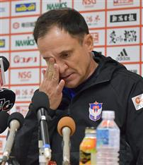 アルビJ2降格 呂比須ワグナー監督「心から申し訳ない」 中野幸夫社長「J1復帰が目標」