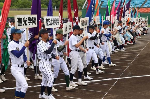 高校 野球 福島 大会 結果