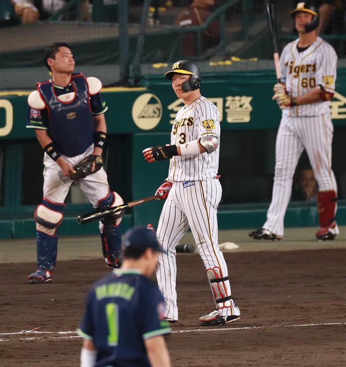 矢野阪神、3球団目の通算5000敗...