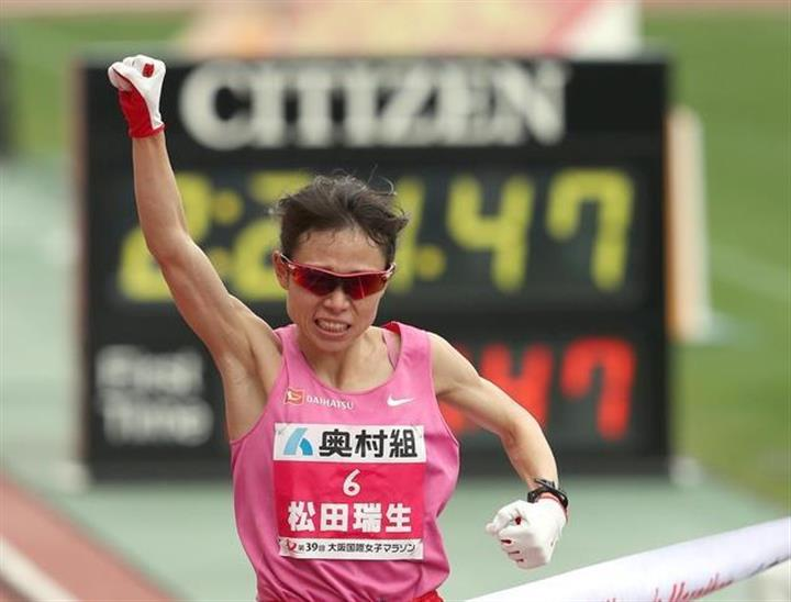 マラソン 女子
