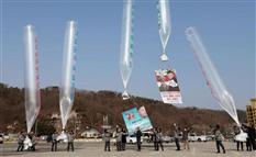〝正恩映画〟DVD8万枚が風船で北朝鮮に飛んでいた