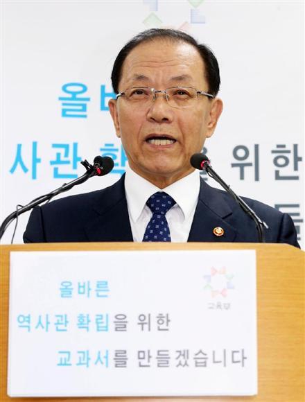 韓国、歴史教科書を国定へ「偏り...