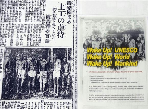 韓国の民間団体が配布した資料(右)の写真は、1926年9月9日付の「旭川新聞」