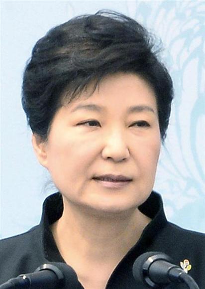 韓国の朴槿恵前大統領