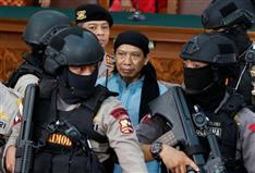 過激派指導者に死刑判決 インドネシア 連続テロを首謀:イザ!サイトナビゲーションPR過激派指導者に死刑判決 インドネシア 連続テロを首謀PRPRPRPRPRPRトレンドizaアクセスランキングピックアップizaスペシャルPRPR得ダネ情報PR