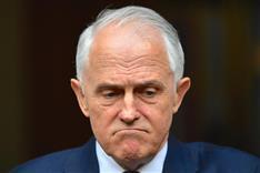 オーストラリアのターンブル首相、退陣の危機 再党首選なら不出馬の方針:イザ!サイトナビゲーションPRオーストラリアのターンブル首相、退陣の危機 再党首選なら不出馬の方針PRPRPRPRPRPRトレンドizaアクセスランキングピックアップizaスペシャルPRPR得ダネ情報PR