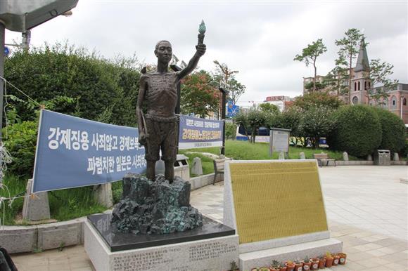 日韓の協議会設立を提案 徴用工問題で韓国側弁護士ら 日本政府・企業の ...